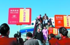 在粵全國政協委員赴京參會