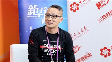 """盧運成:""""設計+科技""""打響中國智造品牌"""
