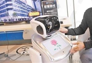 首款康养机器人 卖萌还能量血压