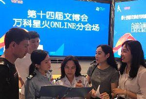 税收助力深圳本土文化产业蓬勃发展