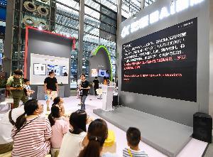 """从渔家文化到文化贸易""""黄金口岸""""——深圳探索文创产业发展新路子"""