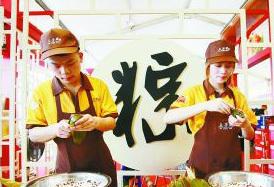 第九届中国(道滘)美食文化节将于6月15日举行