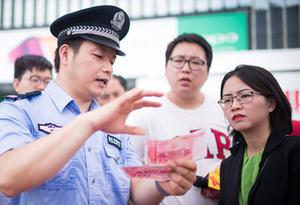 广东警方通报网络传销案例 借慈善之名敛财逾10亿元