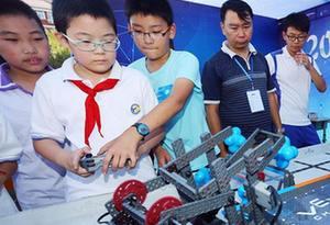 广州科技创新活动周19日启动