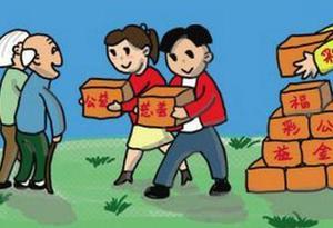 2017年广州福彩公益金超六成惠及老年人