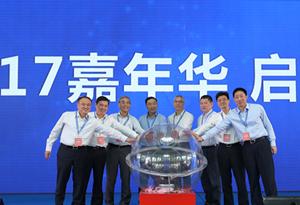 广东多项互联网发展指标 居全国首位