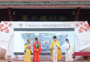 """广州探索新时代博物馆与社会""""超级连接""""新方式"""