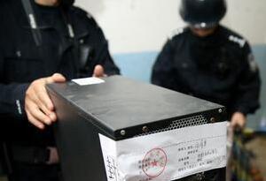 深圳警方破获一个电信诈骗产业链团伙