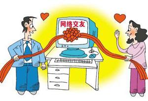 深圳捣毁一个特大网络交友诈骗集团 抓获百余名嫌疑人