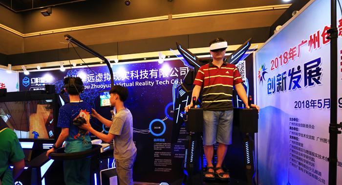 玩转高科技 2018年广州创新科普嘉年华等你来