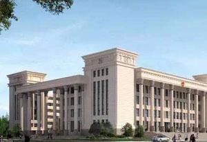 广州法院公开开庭审理一组织、领导传销活动案 涉案金额达7亿多元