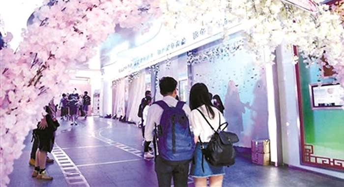 广州举办青年情感关怀周