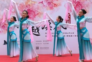 """""""南越汉风文化节""""开幕 感受花与城市的深度融合"""