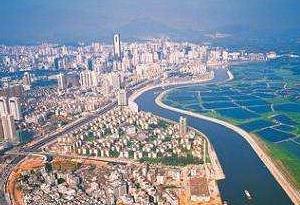 """""""大湾区经济与发展论坛""""在深圳举行"""