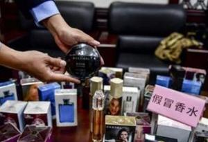 广州海珠警方查获假名牌香水一万多瓶,涉案价值上千万元