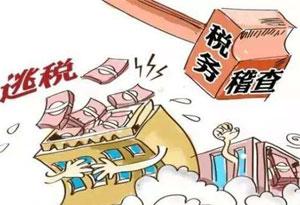 """广东打出""""组合拳"""" 亮剑涉税违法犯罪"""
