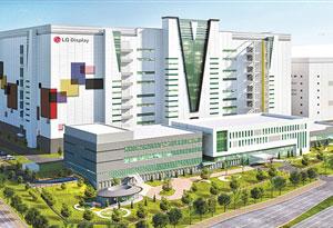 国内首条大尺寸OLED面板生产线落子广州