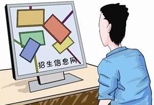 广州普通高中二、三批录取完成 补录计划16日公布
