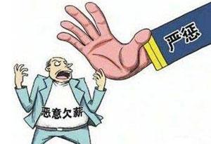 深圳曝光17家被垫付欠薪用人单位情况