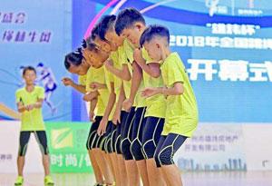 全国跳绳联赛总决赛广州开幕