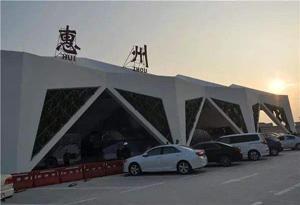 惠州机场定位深圳第二机场 深惠城际铁路暂不实施