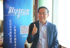 陈凯旋:改革开放让民族日化品牌得以弯道超车