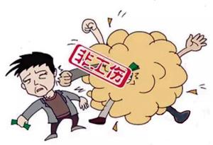 广东一职工提前上班途中发生交通事故被认定工伤