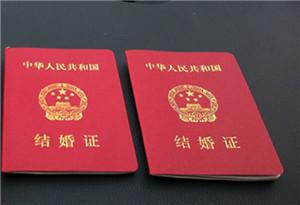 广东有望推行异地婚姻登记省内通办