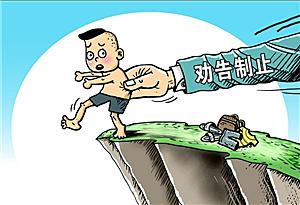 漫画:防患未然