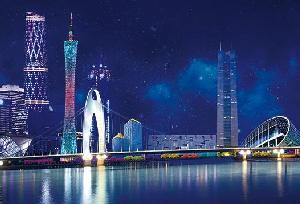 贵州黔南到广州招商收获148.8亿元大单