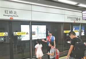 深圳地铁全线网 客流首次突破600万人次