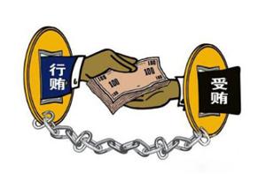 广东湛江多家医院医务人员购疫苗吃回扣 均有涉及长春长生疫苗产品