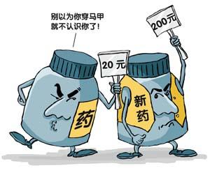 广东阳光药品采购_广东实行药品网上阳光采购竞价